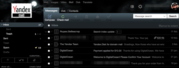 Webmail as good as Gmail... and with gothic themes!